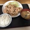 12/20【国分寺】竹茂食堂