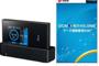 Amazon特選セール「NEC Aterm MR04LN 3B モバイルルーター クレードル付属」が7,100円!
