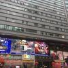 香港HK100の宿泊体験:香港のディープな雑居ビル・重慶大厦@2017.01.14