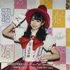 "20/1/26 AKB48山内瑞葵ソロコンサート~""MY"" Revolution~"