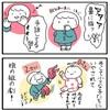 【四コマ2本】発表会だよ!