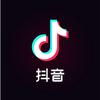 国民的なアプリになりつつある中国版TIKTOK【抖音(ドウイン)パワーどれだけすごい?】