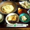 毛呂【おたか本店】きのこ天付きうどんセット ¥1400