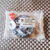 【セブンイレブン】チョコレートのバブカ【レビュー】