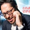 九州・福岡で独立起業するなら!失敗しないための最強のコアコンセプトから戦略を生み出す起業セミナー