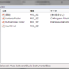 "SONAR付属音源 ""Studio Instruments""のファイルを移動する方法/SONAR"