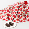 リンゴの甘酸っぱさ チョコレートの部屋7