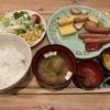 浜松市 かじまちの湯 スパソラニ 朝食を食べてきた!モーニングの時間や値段は!?