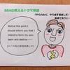 【BBAの使えるドラマ英語】英語で「やられたらやり返す、倍返しだ!」(物理学者編)