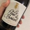ボルドーのブドウ新品種