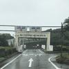 湘南のサーフィンに便利な駐車場まとめ!
