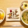 【男の飯】「焼きししゃもと小松菜・えのきの味噌汁」