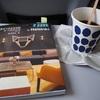 北欧旅行(スウェーデン アーランダ空港へ)