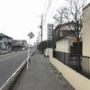 【評判】春日部で皮膚科行くなら松村医院がおすすめ!