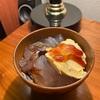 くずきりにバニラアイスをのっけて黒蜜かけて箸で食べるの最高すぎ