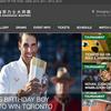 上海ロレックスマスターズのチケットを自力で取ってみた・購入方法・価格などの備忘録