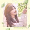 【歌詞訳】Jeong Eunji(チョン ウンジ) / 空に願う(Hopefully Sky)
