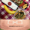 夏休みお子様の昼食