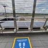 水際作戦と、成田空港の出国前PCR検査
