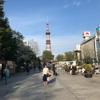 札幌⑪さっぽろテレビ塔