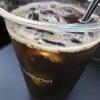 ファミリーマートのアイスコーヒーがいつもより美味しくなった話