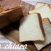 ミミまでやわらかい!生食パンの作り方