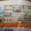 橋本桃呼 北川亮 研修活動終了のお知らせ 混迷を極める地方在住研修生の運用
