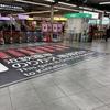 ついつい出口と勘違いしてしまうJR鶴橋駅の乗り換え専用改札口
