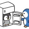 【ズボラ自炊女のおうち改善計画】冷蔵庫の収納整理が形になってきて食品ロスも減りました。