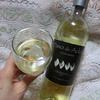 【安くて美味しいワイン研究】Paso de Ados シャルドネ~スペインの最優秀醸造家がつくる自然派ワイン