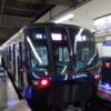 横浜駅で見た相鉄線20000系