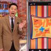 ワイドナショー「船越英一郎VS松居一代」