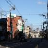 井高野南口(大阪市東淀川区)