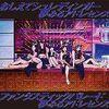 【アイドルレコメンド】『ファンタスティックパレード / おしえてシュレディンガー / 夢みるアドレセンス』