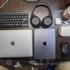 【こだわりの7つのガジェット】学生Apple信者がMacBook Proと一緒に持ち運ぶ7つのガジェット