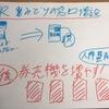 【グラレコれんしゅう→実践】