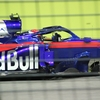 2018年F1シンガポールグランプリ観戦【目次】