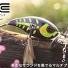 【ジャッカル】多彩なサウンドを奏でるマルチプレーヤー「チョップカット」発売開始!
