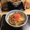 ソフトバンク牛丼無料キャンペーンで吉野家行って来た。実施していない店舗もあるよ。