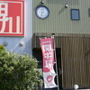 岐阜県関市で関牛乳ラーメンめぐり。