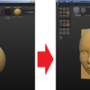 人の頭をつくる 外皮部の設計