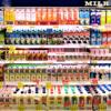 世界の牛乳ブランド