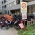 すみれ公園赤チャリ置場廃止の理由は「自転車の溢れ」(情報公開請求、中野区シェアサイクル5)(2021年9月)
