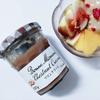 ボンヌママン マロンクリームで秋の味覚たっぷりパフェ風グラスデザート