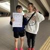あきほ選手が、ちひろ姉さんと優勝✨✨  2020鈴亀地区中学校新人卓球大会・女子 個人の部