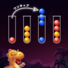 【カラーボールソートパズル】最新情報で攻略して遊びまくろう!【iOS・Android・リリース・攻略・リセマラ】新作の無料スマホゲームアプリが配信開始!