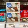 スイスのスーパーで見つけた日本の食材たち