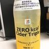 ZERO kcal Cider Triple