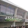 THE IDOLM@STER CINDERELLA GIRLS 6thLIVE MERRY-GO-ROUNDOME!!! ナゴヤドーム公演 1日目 感想