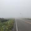ランドナーで北海道旅行 10日目 知床峠 高校生カップル半月板破壊未遂事件。